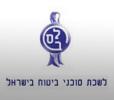 לשכת סוכני ביטוח בישראל